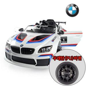 대호토이즈 BMW M6 GT3 유아전동차 우레탄바퀴(PU)