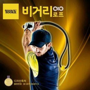 (쉘톤(SHELTON)) (SBS골프채널 출연)비거리로프 골프밧줄 골프연습용품