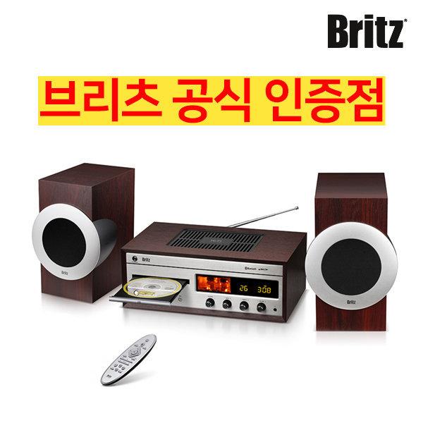 Britz 진공관 블루투스 오디오 BZ-TM990 /DS