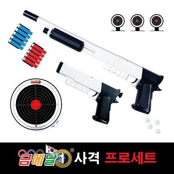 금메달 사격 프로세트 / 장남감총 과녁 에어소프트건