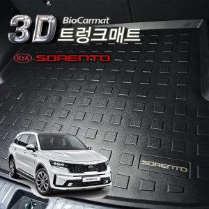 신형 쏘렌토 MQ4 3D 바이오 트렁크 매트(5인승)