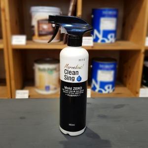 크린싱 곰팡이 제거제 500ml (99.9%살균) 몰드제로
