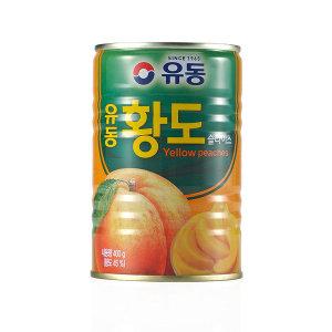 (균일가)유동_황도슬라이스_400G