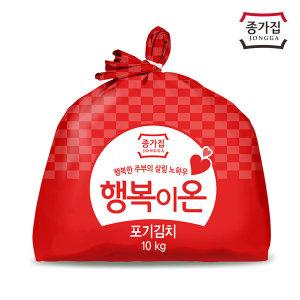 종가집 행복이온 포기김치10kg /본사직송