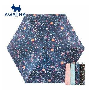 아가타 파리스나이트 슬림 수동 3단우양산 백화점우양산
