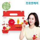 어린이 아이조아 사과당근 40ml 30팩