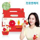 천호 어린이 사과당근 40ml 30팩 1+1