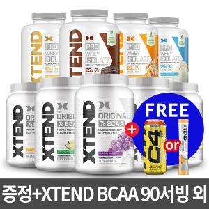 증정 + XTEND BCAA 90서빙 외 프로틴 사과 포도