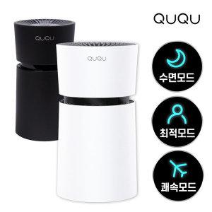 QUQU QU-A3공기뿜뿜 공기청정기 H13 헤파필터 (화이트)