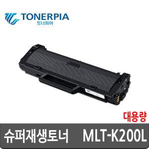 재생 MLT-K200L SL-M2035 SL-M2035W SL-M2080