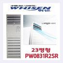 LG인버터 냉난방기/냉온풍기 PW0831R2SR 기본설치포함