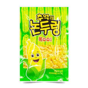 옛날 문방구 간식 옥수수 과자 추억의 논두렁 45g 1봉