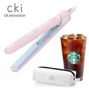 CKI-0703 핑크 미니고데기 휴대용매직기 파우치