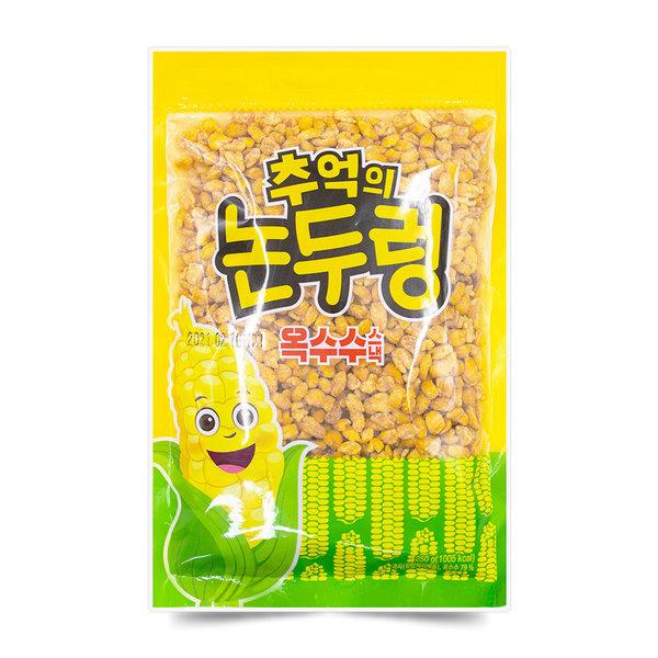 대용량 간식 추억의 논두렁 옥수수 250g 1봉