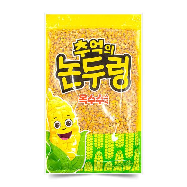 업소용 인간사료 간식 추억의 논두렁 옥수수 800g 1봉