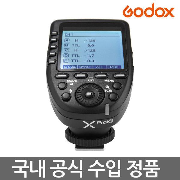 Xpro 캐논 신형 대화면 무선동조기 송신기