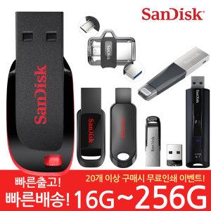 USB 메모리카드 16GB 외 32G 64G 128G 256G 듀얼 OTG