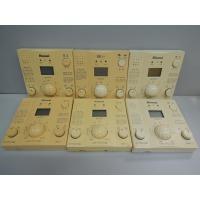 린나이보일러 온도조절기 RBMC-13