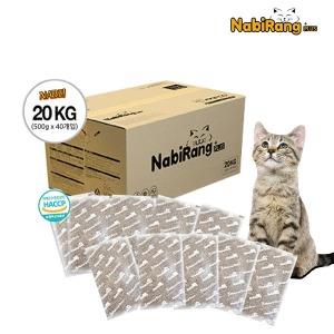 나비랑플러스 20kg 고양이사료 500gx40포 1박스