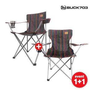 페어아일 팔걸이 캠핑의자 (1+1) 캠핑테이블 캠핑용품