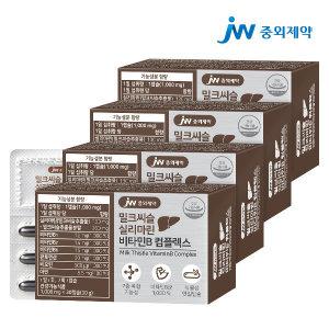 JW 중외제약  밀크씨슬 실리마린 비타민B 컴플렉스 4박스 (4개월분)