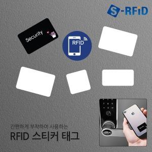 RFID 태그 RF 카드 13.56Mhz 14443A 라벨 스티커 태그