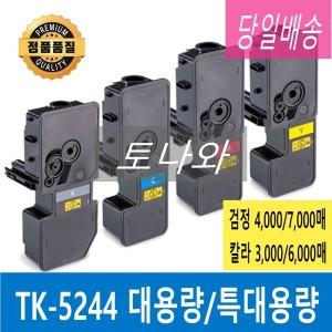 ECOSYS TK-5244 P5026cdn M5526cdn M5526cdw