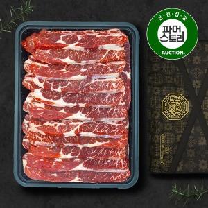호주산 LA갈비 선물세트 2kg 스티어등급 소갈비
