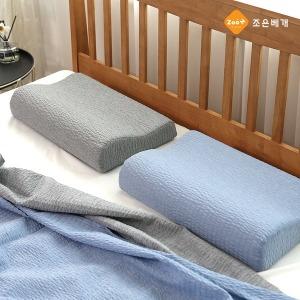 국산 메모리폼 경추 베개 여름 원단 기능성 숙면 배게
