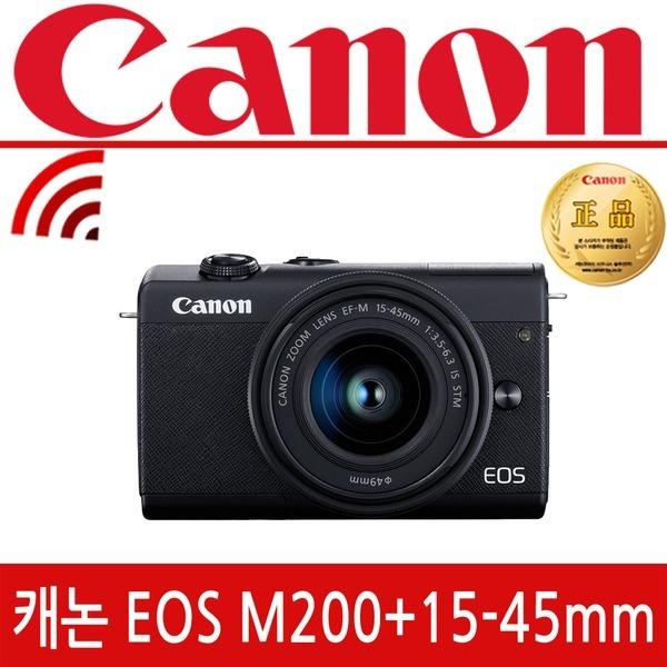정품 캐논 EOS M200+15-45mm IS STM 미러리스 카메라