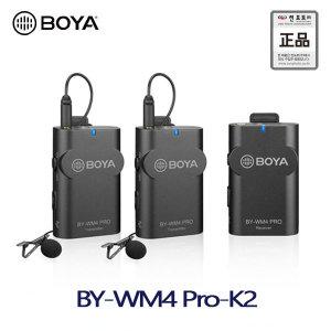 보야 BY-WM4 Pro-K2 무지향성 무선마이크.