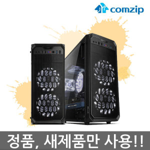 10세대 i5 10400F/8G/240G/GTX1050Ti 4G/컴집배그롤