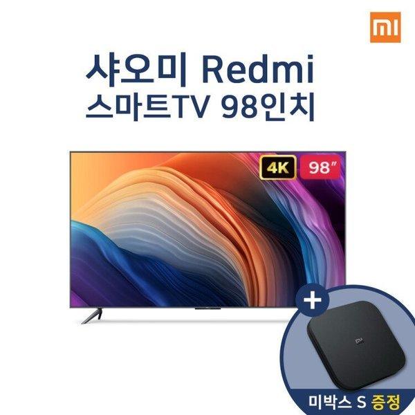 샤오미 Redmi 스마트 TV 98인치 4K HDR/미박스S 증정