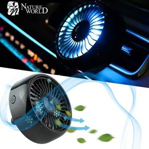 차량용 에어 서큘레이터 LED 무드램프 거치식 선풍기