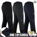 KPB20-01스판트레이닝 봄 여름 추리닝 등산복