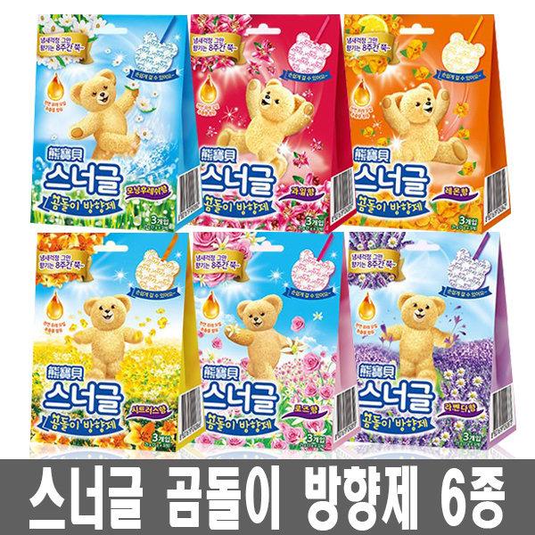 스너글 곰돌이 방향제 / 8주지속 / 천연추출물
