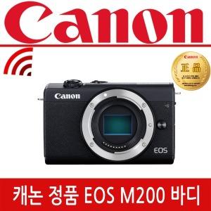 정품 캐논 EOS M200 바디 렌즈미포함 카메라 미러리스