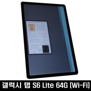 삼성 갤럭시 탭 S6 Lite 64G(Wi-Fi) SM-P610 / JHT