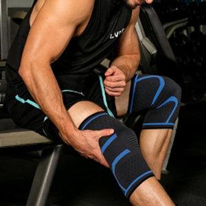 무릎보호대 등산 트레킹 헬스 스쿼트 무릎아대
