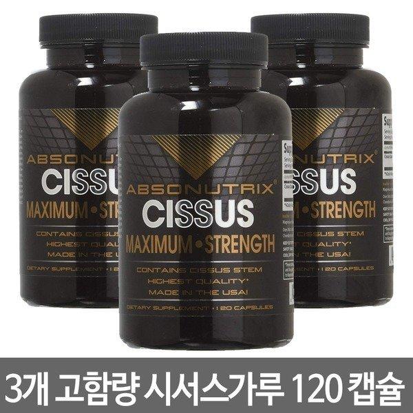 3개 앱소뉴트릭스 시서스 가루 분말 1600 mg 120 캡슐