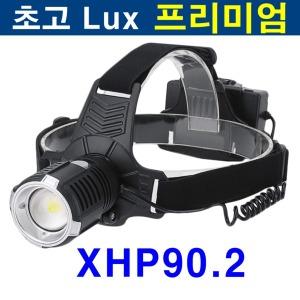 XHP90.2 헤드랜턴 루멘 라이트 줄 칩 배터리 캠핑등 A