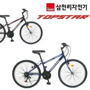 삼천리자전거 탑스타GS24/26 MTB자전거 하운드 자전거