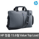 밸류 탑로드 15.6형 K0B38AA 캐주얼 슬림 노트북 가방