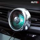 오토엑스 차량용 송풍구 LED 써큘레이터 선풍기