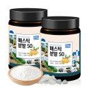 매스틱 검 매스틱분말 가루 위건강 매스틱50% 100g 2병