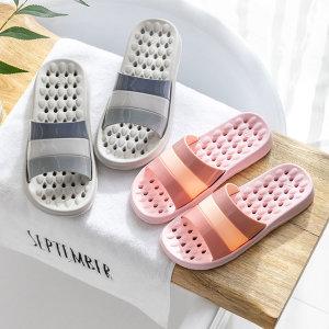 삼선 미끄럼방지 욕실화 화장실 슬리퍼 실내화 신발