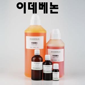 이데베논 원액 50ml