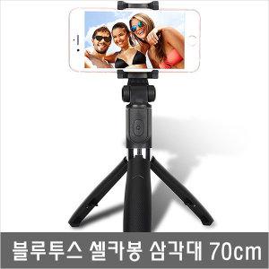 STBT-SF100 갤럭시노트 10 9 8 스마트폰 스탠드셀카봉