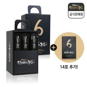 (박주홍원장) 박주홍원장의 6년근 진도라지 홍삼 스틱 10g 30포 2박스+14포 (총74포)