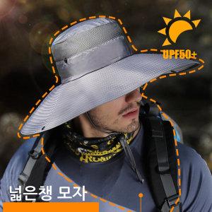 남성 넓은챙모자 그늘막낚시야외캠핑 자외선차단썬캡
